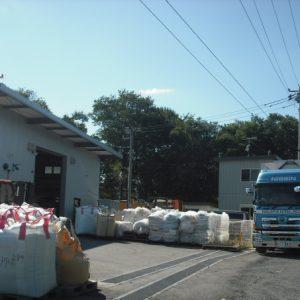 工場・産業施設