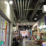 沖縄県【中央卸売市場】様