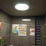 埼玉県【上尾市役所庁舎】様