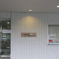 【アガペ市川ショートスティセンター】様