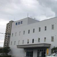 宮崎県【株式会社明光社】様本社ビルオールLED化